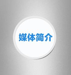 贵州省食药监局